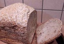 Βασική συνταγή για ψωμί χωρίς γλουτένη 4 mamameli