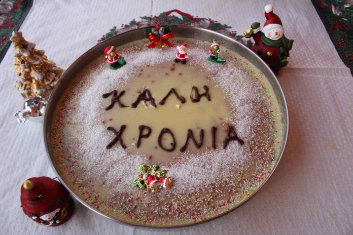 βασιλόπιτα-κέικ-χωρίς-γλουτένη-9 mamameli