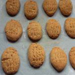 κλασικά-μελομακάρονα-χωρίς-γλουτένη-5 mamameli