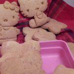 μπισκότα-με-κόκκινη-κολοκύθα-9 mamameli